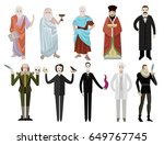 great philosopher thinkers and... | Shutterstock .eps vector #649767745