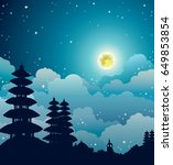 night starry landscape with... | Shutterstock .eps vector #649853854