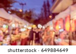 blurred image of  night... | Shutterstock . vector #649884649