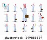 set of arabic businessman... | Shutterstock .eps vector #649889539