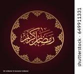 ramadan mubarak creative... | Shutterstock .eps vector #649911331
