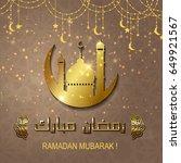 ramadan mubarak symbol... | Shutterstock .eps vector #649921567