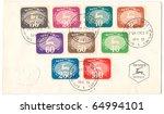 israel   circa 1952  a vintage... | Shutterstock . vector #64994101