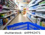 empty shopping basket in the... | Shutterstock . vector #649942471