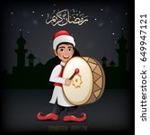 ramadan kareem  background | Shutterstock .eps vector #649947121