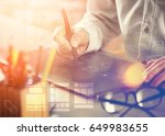 designer concept. man working...   Shutterstock . vector #649983655