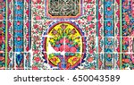 blur in iran the old decorative ... | Shutterstock . vector #650043589