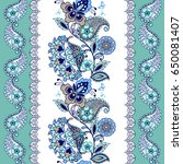 fantastic turquoise floral... | Shutterstock .eps vector #650081407