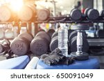 water bottle in fitness gym... | Shutterstock . vector #650091049