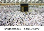 kaaba in makkah with crowd of... | Shutterstock . vector #650104399