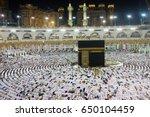 kaaba in makkah with crowd of... | Shutterstock . vector #650104459