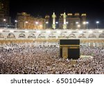 praying in mecca at kaaba | Shutterstock . vector #650104489