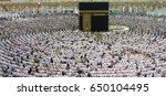 kaaba in makkah with crowd of... | Shutterstock . vector #650104495