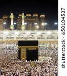 praying in mecca at kaaba | Shutterstock . vector #650104537
