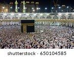 muslims pilgrims from all... | Shutterstock . vector #650104585