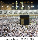 muslims gathered in mecca of... | Shutterstock . vector #650104609