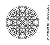hand drawn mandalas. decorative ... | Shutterstock .eps vector #650106277