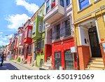 istanbul  turkey   may 28  2017 ... | Shutterstock . vector #650191069