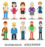 set of funny cute people.... | Shutterstock .eps vector #650194909