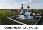 aerial view of the church of st.... | Shutterstock . vector #650198281
