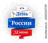 russian independence day...