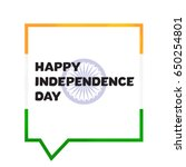 happy independence day india... | Shutterstock .eps vector #650254801