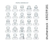 thin line icons set of people... | Shutterstock .eps vector #650259181