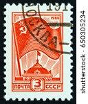 ussr   circa 1980  a stamp...   Shutterstock . vector #650305234
