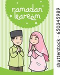 couple cartoon in ramadan kareem | Shutterstock .eps vector #650345989