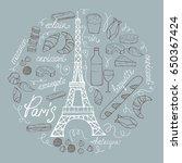paris food. vector illustration | Shutterstock .eps vector #650367424