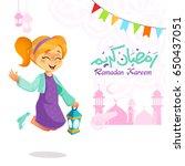 vector illustration of girl... | Shutterstock .eps vector #650437051