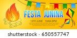 festa junina banner with... | Shutterstock .eps vector #650557747