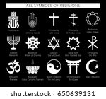 religion icons set. set of 19... | Shutterstock .eps vector #650639131