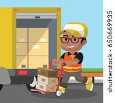 african looking male  delivery... | Shutterstock .eps vector #650669935