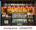 okayama  japan   april 07  2017 ... | Shutterstock . vector #650682595