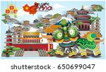welcome to china capital ... | Shutterstock .eps vector #650699047