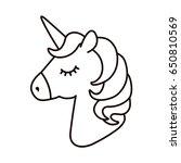Unicorn Vector. Horse Head...