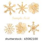 Christmas Straw Snowflakes