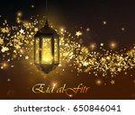 eid al fitr. vector islamic... | Shutterstock .eps vector #650846041