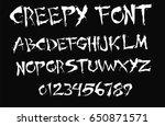 white creepy font   vector   Shutterstock .eps vector #650871571