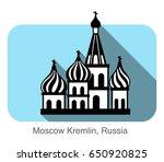kremlin silhouette  famous... | Shutterstock .eps vector #650920825