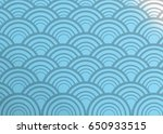 japanese pattern wave | Shutterstock . vector #650933515