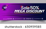 sale cover template in purple... | Shutterstock .eps vector #650959585