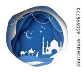 ramadan kareem greeting card... | Shutterstock .eps vector #650998771