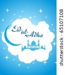 vector illustration for eid al... | Shutterstock .eps vector #65107108