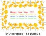 beautiful yellow flower  cosmos ... | Shutterstock . vector #65108536