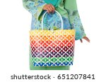 beautiful asian muslimah woman... | Shutterstock . vector #651207841