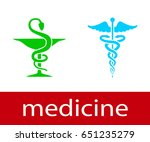 medical symbols. vector... | Shutterstock .eps vector #651235279