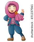 vector illustration of happy... | Shutterstock .eps vector #651237061