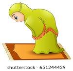vector illustration of muslim...   Shutterstock .eps vector #651244429